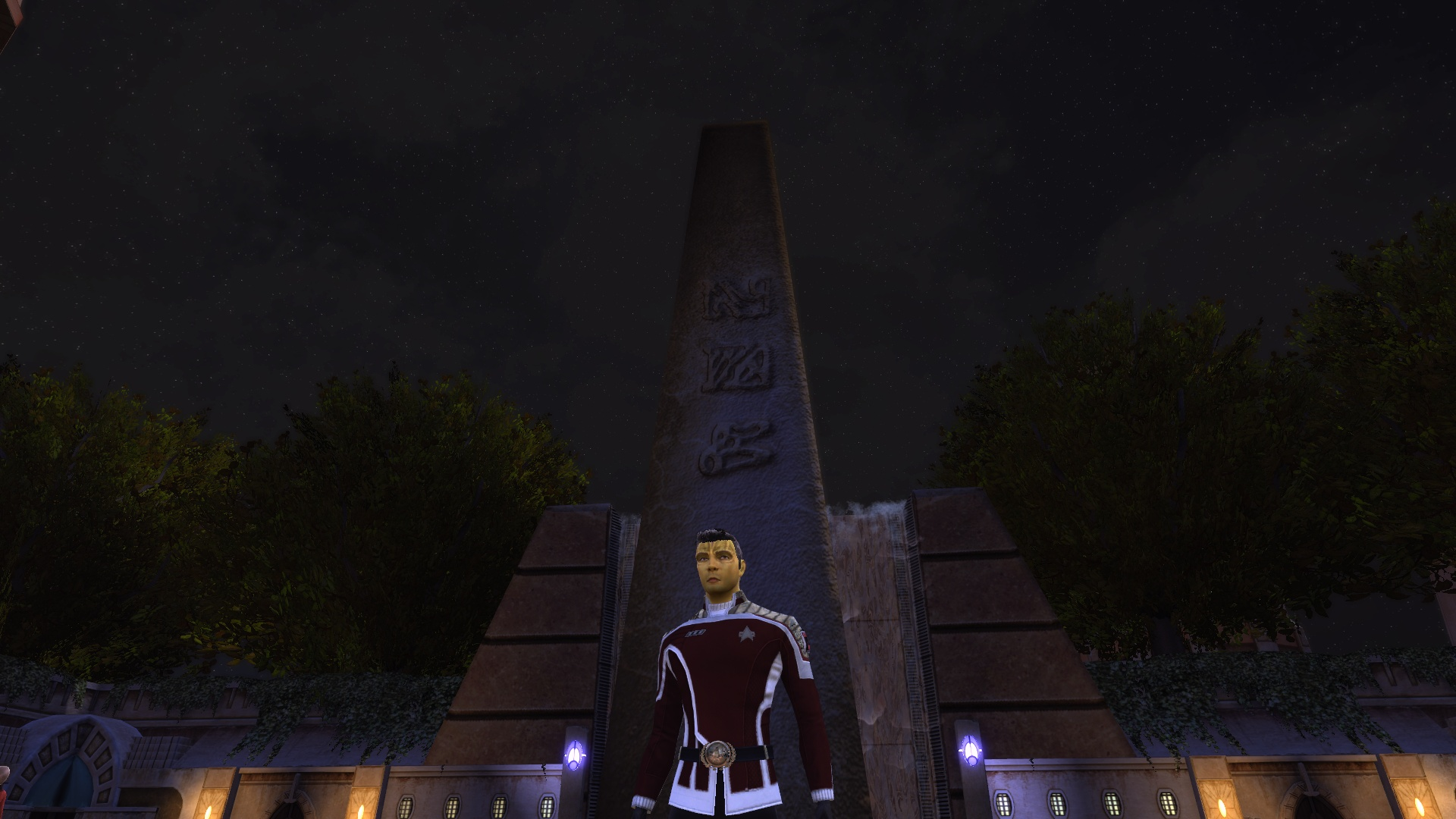 Wixiban of Bajor